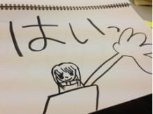 ももいろクローバーZ 有安杏果オフィシャルブログ「ももパワー充電所」 Powered by Ameba-image01.jpg