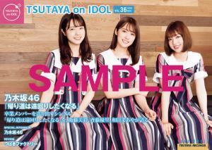 22nd_TSUTAYA_book.jpg