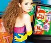Next Level / Ayumi Hamasaki