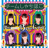 The Stardust Bowling / Team Shachihoko